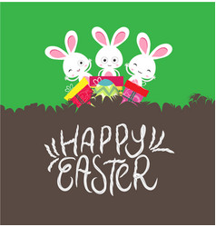 happy easter card with egg and gifts vector image