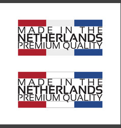 made in the netherlands icon premium quality vector image vector image