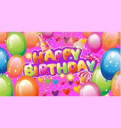 banner with birthday party elements vector image