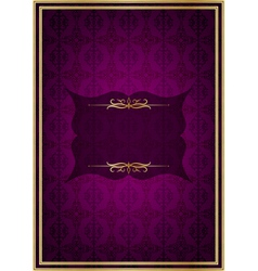 Purple celebrate card vector image vector image