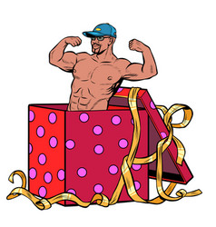 African male striptease surprise gift vector