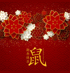 happy chinese new year 2020 red greeting card vector image