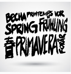 Spring word cloud concept in different languages vector