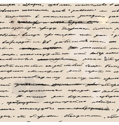 Hand written draft text seamless background vector image vector image
