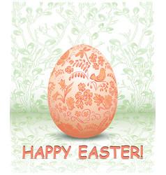 decorative easter egg on green floral background vector image