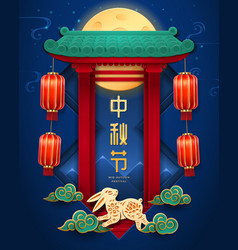 Mid-autumn festival paper greeting card full moon vector