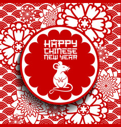 Zodiac rat or mouse with flowers chinese new year vector