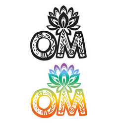 word om with lotus flower silhouette vector image vector image