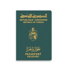 Passport tunisia citizen id template vector