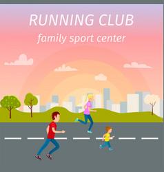 Family running on asphalt road from sport center vector