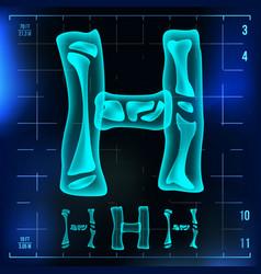 H letter capital digit roentgen x-ray vector