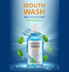Rinse water ads dental medical poster mouthwash vector