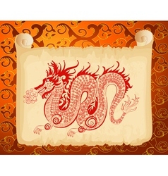 chinese dragon pattern vector image vector image