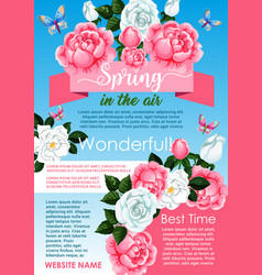 Spring flower wreath greeting poster template vector