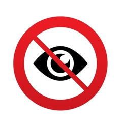 No look Eye sign icon Publish content button vector image vector image