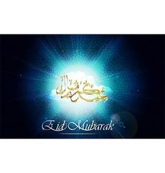 Arabic Islamic calligraphy of Eid Mubarak vector