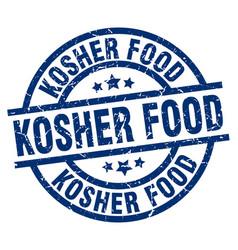 kosher food blue round grunge stamp vector image