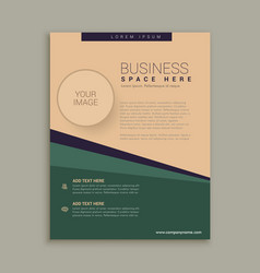 abstract brochure design with geometric lines vector image vector image