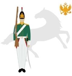 Dragoon vector