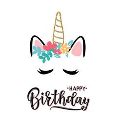 A happy birthday invitation vector