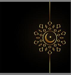 Islamic golden moon design on black background vector