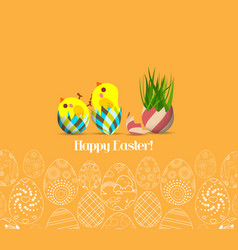 happy easter for design posters and flyers on the vector image vector image