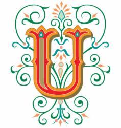 floral letter u vector image