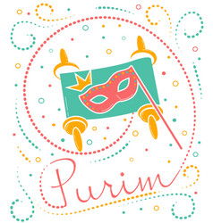 purim greeting card vector image vector image