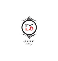ds d s red white black decorative monogram vector image