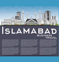 Islamabad skyline with gray buildings blue sky vector