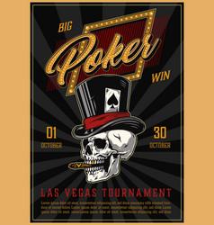 poker game vintage poster vector image
