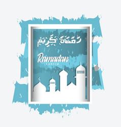 Ramadan kareem frame background vector