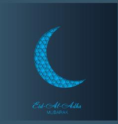 eid al adha greeting card with crescent lantern vector image