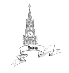 Spasskaya tower isolated vector