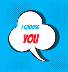 comic speech bubble with phrase i choose you vector image