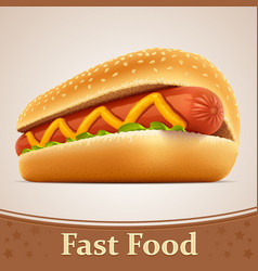 fast food icon - hot dog vector image