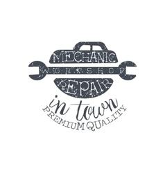 Car Repair Black Vintage Stamp vector image vector image