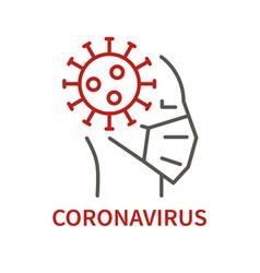 Coronavirus sumbol in human head vector