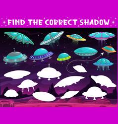 Kids game shadow match alien ufo saucers vector