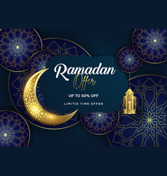 Ramadan offer with lantern and crescent background vector