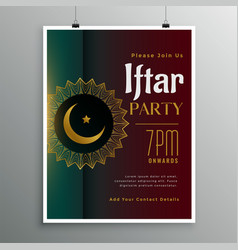 iftar celebration party for ramadan season vector image