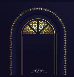 Ramadan kareem islamic door ornament background vector