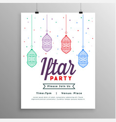 iftar meal invitation party template vector image