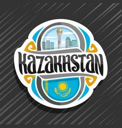 Logo for kazakhstan vector
