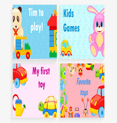 time to play kids games my first favorite toy vector image