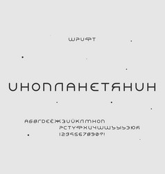 Alien font cyrillic vector