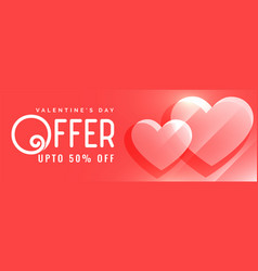 valentines day offer and sale red banner design vector image