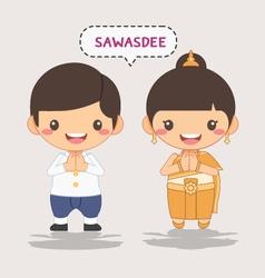 Thai-costume-sawasdee vector