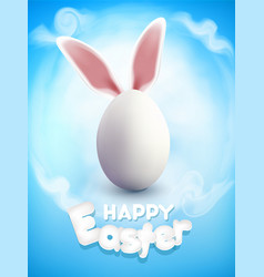 creative poster with an egg vector image vector image