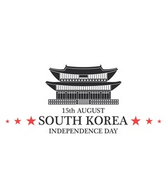Independence Day South Korea vector image